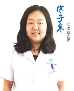 青岛安宁医院专家徐子涵