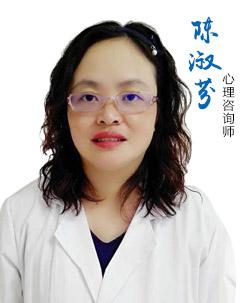青岛安宁医院专家陈淑芬